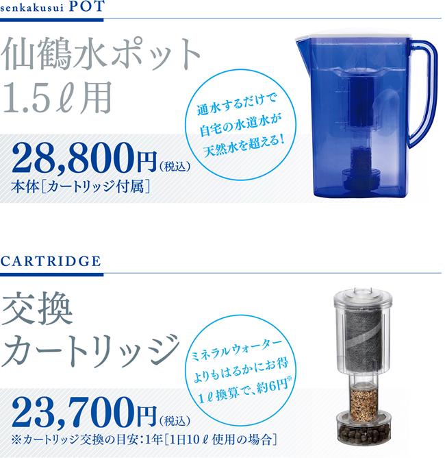 senkaku_new